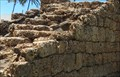 Image for Remnants of Historic Lahaina Fort - Lahaina, Maui, HI