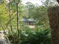 Image for Japanese Garden - Houston, TX