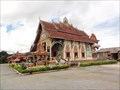 Image for Wat Yon—Phonsavan City, Laos