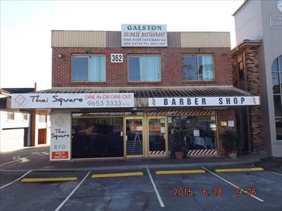 Galston Road, Galston, NSW