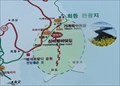 Image for Mysterious Road Map - Jindo, Korea
