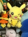 Image for G.A.M.E.S. Pikachu, Oshawa, ON