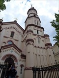 Image for Russian Orthodox Church of St. Nicholas Bell Tower - Vilnius, Lithuania