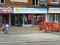 Image for Primrose Hospice Charity Shop, Redditch, Worcestershire, England