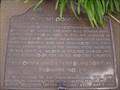 Image for Elk Grove Donner Survivor Gravesite