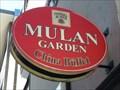 Image for Mulan Garden - China Büffet - Stuttgart, Germany, BW