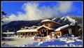 Image for Village Daylodge — Sun Peaks, BC
