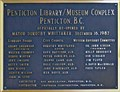 Image for Penticton Library/Museum Community Art Building/Complex - 1965 and 1987 - Penticton, BC