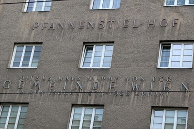 """""""This house was built in the years 1924-1925 by the municipality Vienna"""