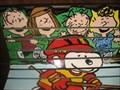 Image for Peanuts Bench - Santa Rosa, CA