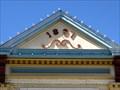 Image for 1887 - Healy Wilder Building - Brenham, TX