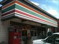 Image for 7/11 - La Jolla Blvd. - La Jolla, CA