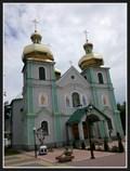 Image for Church of Holy Spirit - Rakhiv, Ukraine
