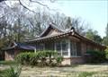 Image for Linton Academy - Daejeon, Korea