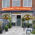 Image for Grocery Kallouh - Alphen aan den Rijn, Netherlands
