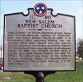 Image for New Salem Baptist Church - 1C83 - Sevierville, TN
