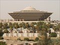 Image for Ministry of Interior - Riyadh, Saudi Arabia