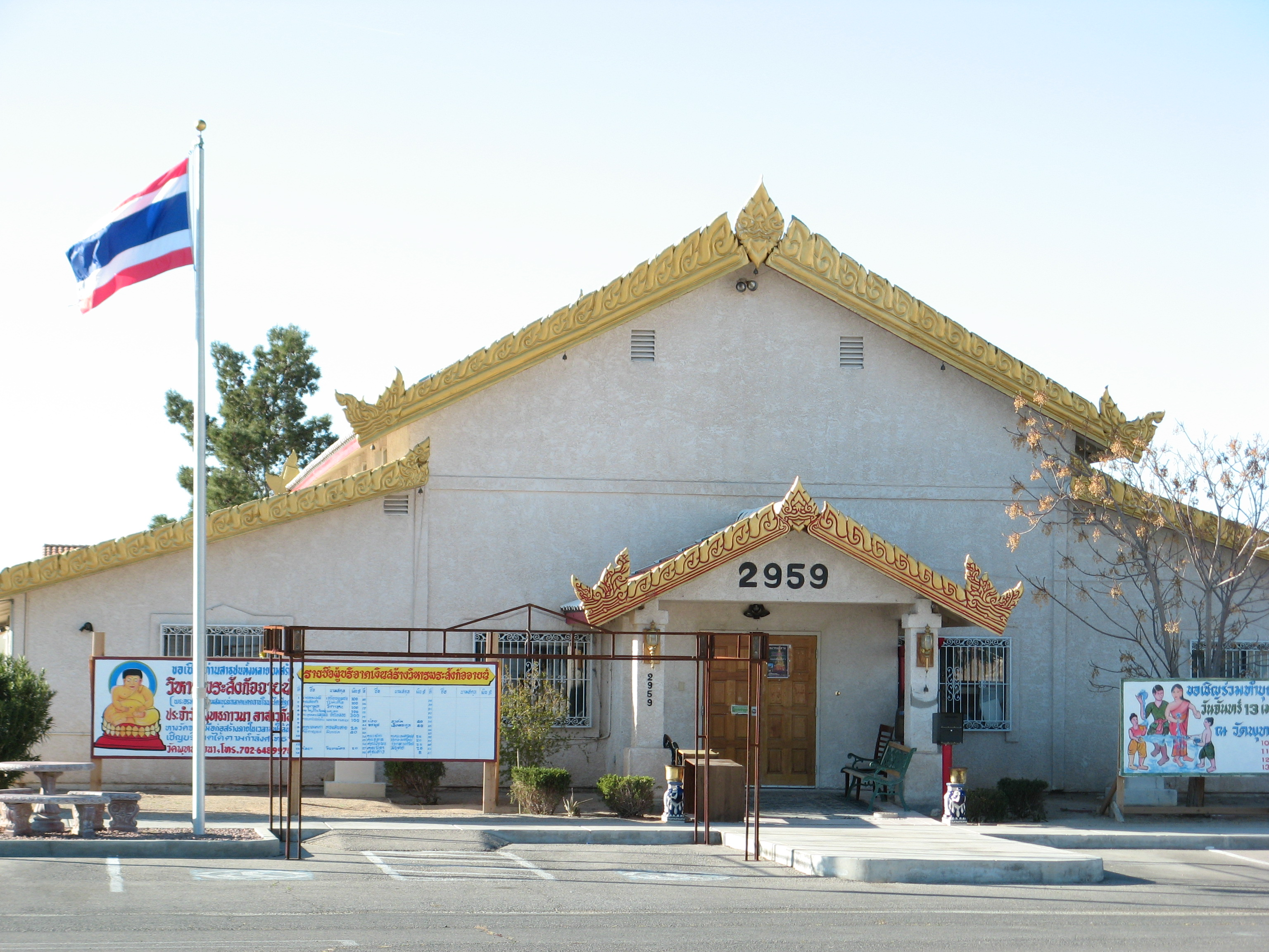 buddhist singles in las vegas Someone you can love is nearby browse profiles & photos of buddhist singles in las vegas, nv join matchcom, the leader in online dating with more dates, more.