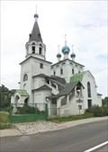 Image for Chapel of St. Cyril and Metodej - Chudobin, Czech Republic