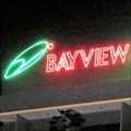Image for Bayview Neon - Batu Ferringhi, Penang, Malaysia.