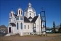 Image for Ukrainian Catholic Church of St. John the Baptist - Lamont, Alberta, Canada