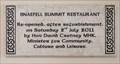 Image for Snaefell Summit Restaurant — Lezayre, Isle of Man