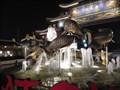 Image for China Town Fountain—Salaya, Nakhon Pathom, Thailand