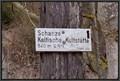 Image for Keltische Kultstätte - Erbach, BW, Germany
