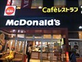 Image for McDonald's - Kobe - Motomachidori, Japan