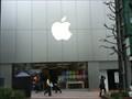 Image for Apple Store - Shibuya, Tokyo, JAPAN