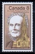 Image for St. Paul's Presbyterian Church, Hamilton, ON