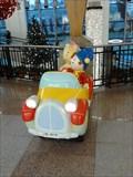 Image for Noddy car @ Guimarãeshoping - Guimarães, Portugal