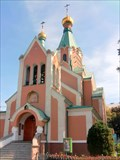 Image for St. Gorazd Cathedral, Olomouc, Czech Republic
