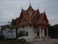 Image for Wat Muak Lek Nok, Muak Lek, Saraburi, Thailand
