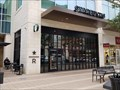 Image for Starbucks Reserve - Legacy West - Plano, TX