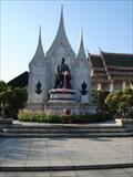 Image for King Rama III of Thailand