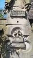 Image for Church entrance gate - 1865 - All Saints - Nottingham, Nottinghamshire
