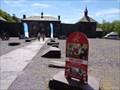 Image for Slate Museum - Llanberis, Gwynedd,  Wales.