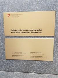 Schweizerisches Generalkonsulat - Hinweistafel