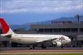 Image for Asahikawa Airport - Hokkaido, Japan