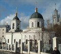 Image for St. Nicholas Church in Kotelniki - Moscow, Russia
