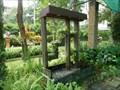 Image for Suan Santi Phap Park Garden Fountain - Bangkok, Thailand