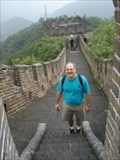 Image for Mutianyu Section of the Great Wall of China