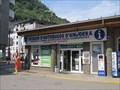 Image for Estació d'Autobusos d'Andorra - Andorra la Vella, Andorra