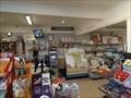 Image for Broke Village Store [Newsagency] - Broke, NSW, Australia