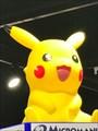 Image for Pikachu Micromedia (Saint-Pierre-des-Corps, Centre, France)