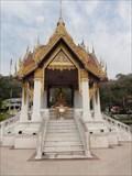 Image for City Government Shrine—Nakhon Sawan, Thailand.