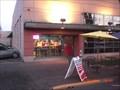 Image for Church Street Pizza - Salem, Oregon