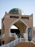 Image for Mutrah Souk - Mutrah, Oman