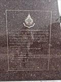 """Image for 16° 49' 00.78551"""" N 100° 15' 32.33306"""" E—Phitsanulok, Thailand."""